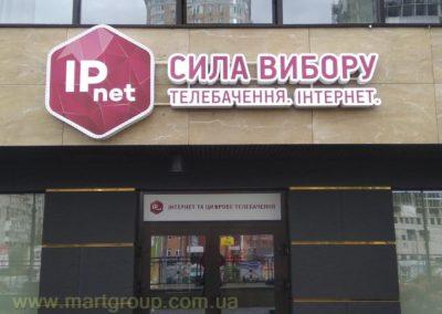IP NET