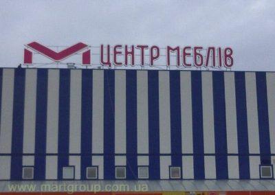 Киев, ул. Полярная 20 Д
