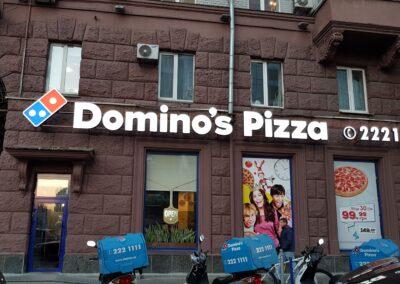 Объемные буквы Dominos Pizza